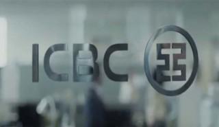 icbc-arenga-2